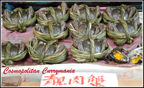 Crabs with Eggs in Hong Kong