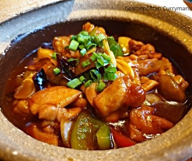 Cola Ji is a braised chicken dish at Shanghai Club